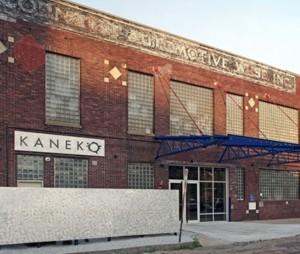 The Kaneko/UNO Creativity Library